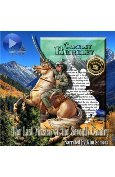 The Last Mission Of The Seventh Cavalry