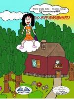 雲端上的露西拉