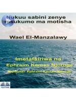 Nukuu Sabini Zenye Msukumo Ma Motisha