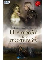 Η Εισβολή Των Σκοτεινών-Linderiun Tesarien Racem